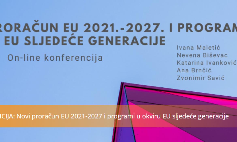 Tim4pin organizira on-line konferenciju o novom proračunu EU 2021.-2027. i programima EU sljedeće generacije