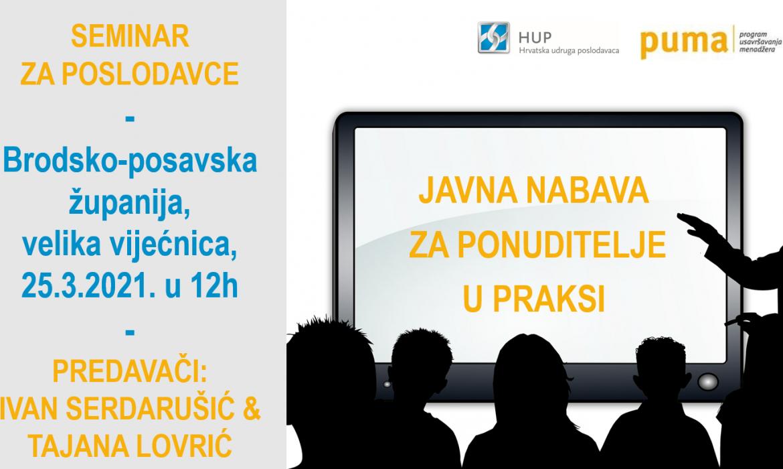 "Seminar ""Javna nabava za ponuditelje u praksi"""