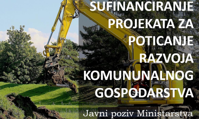 Do  4. travnja predaja zahtjeva za sufinanciranje projekata gradova i općina za poticanje razvoja komunalnog gospodarstva i ujednačavanje komunalnog standarda