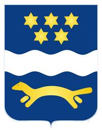 brodsko-posavska-zupanija.svg